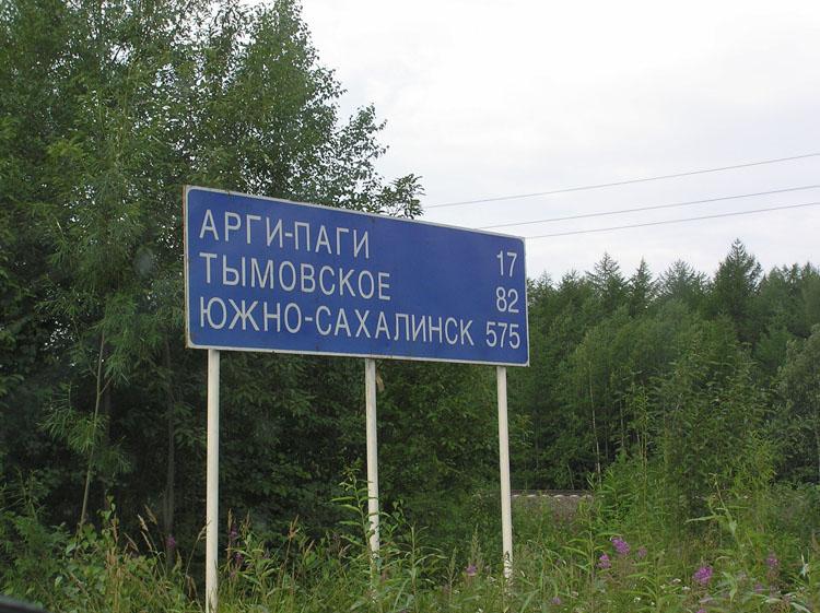 Дешевые авиабилеты Стрежевой Новосибирск на Aviasalesru