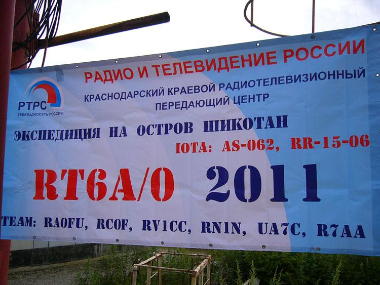 Билеты на самолет сахалин новосибирск